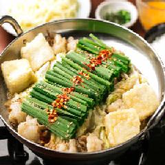博多名物 しろ味噌もつ鍋
