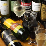 厳選ワイン 料理との相性抜群のワインはグラスで499円~!