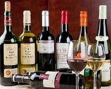お食事に合う各種ワインも豊富です