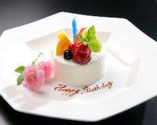専属パティシエ手作りのケーキ