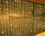 その日のおすすめメニューは黒板に書かれているので注目したい。