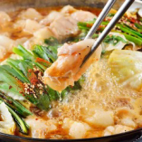 牛豚馬鶏こだわりのもつ鍋。一度食べるとやみつきになる焼肉屋の鍋です。