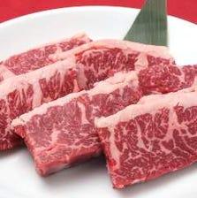 熟成牛ハラミ(タレ・塩)