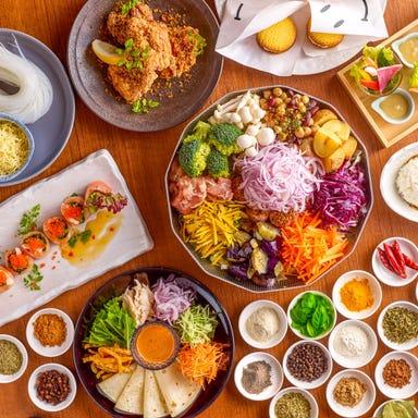 個室居酒屋 1日分の野菜 美と健康の鍋 わくら家 お初天神店 コースの画像