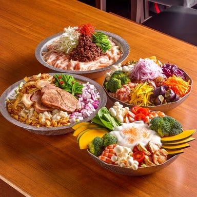 個室居酒屋 1日分の野菜 美と健康の鍋 わくら家 お初天神店 メニューの画像