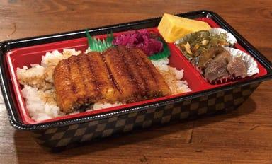 豆腐と季節小料理 とうあん 二子玉川店 メニューの画像