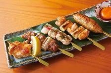 鳥取・大山鶏の串焼き盛り合わせ