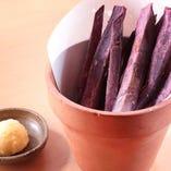 紅芋は県外持ち出し禁止の食材。ここでしか食べられない逸品です