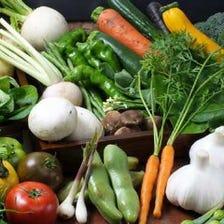 エコファームアサノの野菜