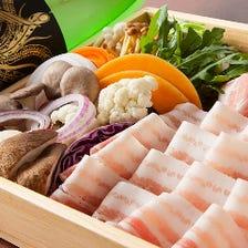 国産肉と産直野菜で贅沢にどうぞ!