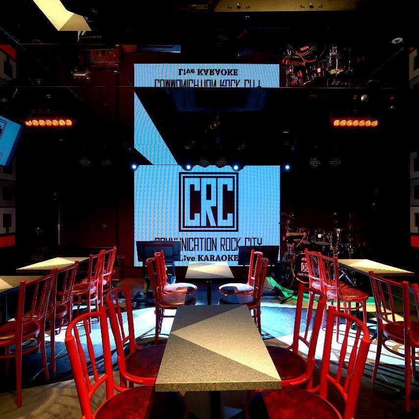 CRC-COMMUNICATION ROCK CITY
