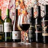 店長セレクトの数多くのボトルワインから豊富なカクテル〇