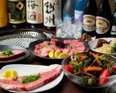 焼肉ダイニング 青葉 糀谷店