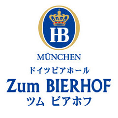 貸切×ドイツビアホール ツムビアホフ 渋谷