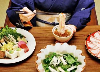 京都 瓢斗 四条烏丸店 コースの画像