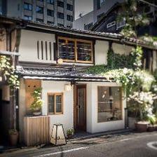 築100年を超える京町家