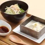 弥生 刻み野菜・温製 やわら豆腐