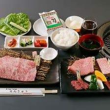 【ランチ】焼肉せんりゅう贅沢和牛5種セット/豪華!和牛ザブトンやミスジ、和牛ハラミ食べ比べなど全7品