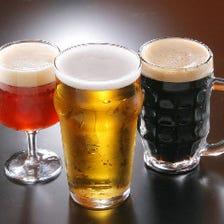 【白・黒・琥珀】オリジナルクラフトビール