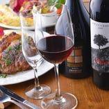 店主厳選のワインは赤・白・スパーキリング・ロゼを豊富に!