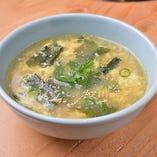 わか玉スープ 380円
