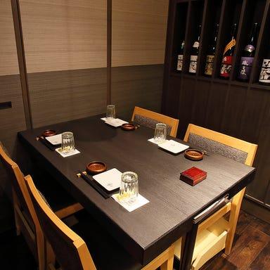 和食バル 音音 名古屋JRゲートタワー店 店内の画像