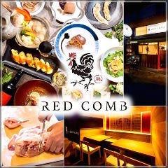 とさかバル Red Comb
