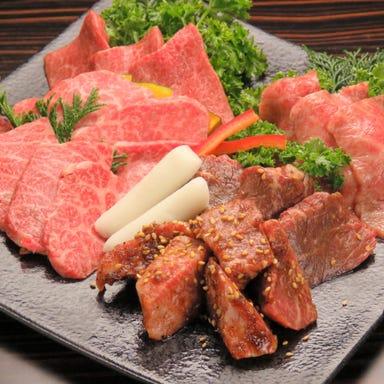 焼肉・韓国料理 KollaBo (コラボ) 三軒茶屋店 こだわりの画像