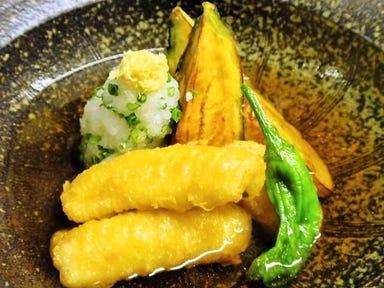 日本酒と和食 旬彩料理てん  メニューの画像