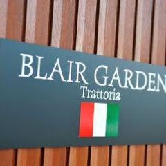 Trattoria Blair Garden(ブレアガーデン)