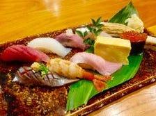 あつむらお薦め握り寿司