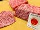 使用する松阪肉はA5ランク以上のみ