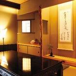 洗練された上質な個室空間でお食事をお愉しみください。