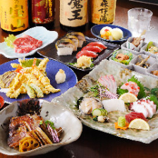 【150分飲み放題付】造りに天ぷら・ステーキまで!『萬てん極コース』<全8品> 宴会 飲み会