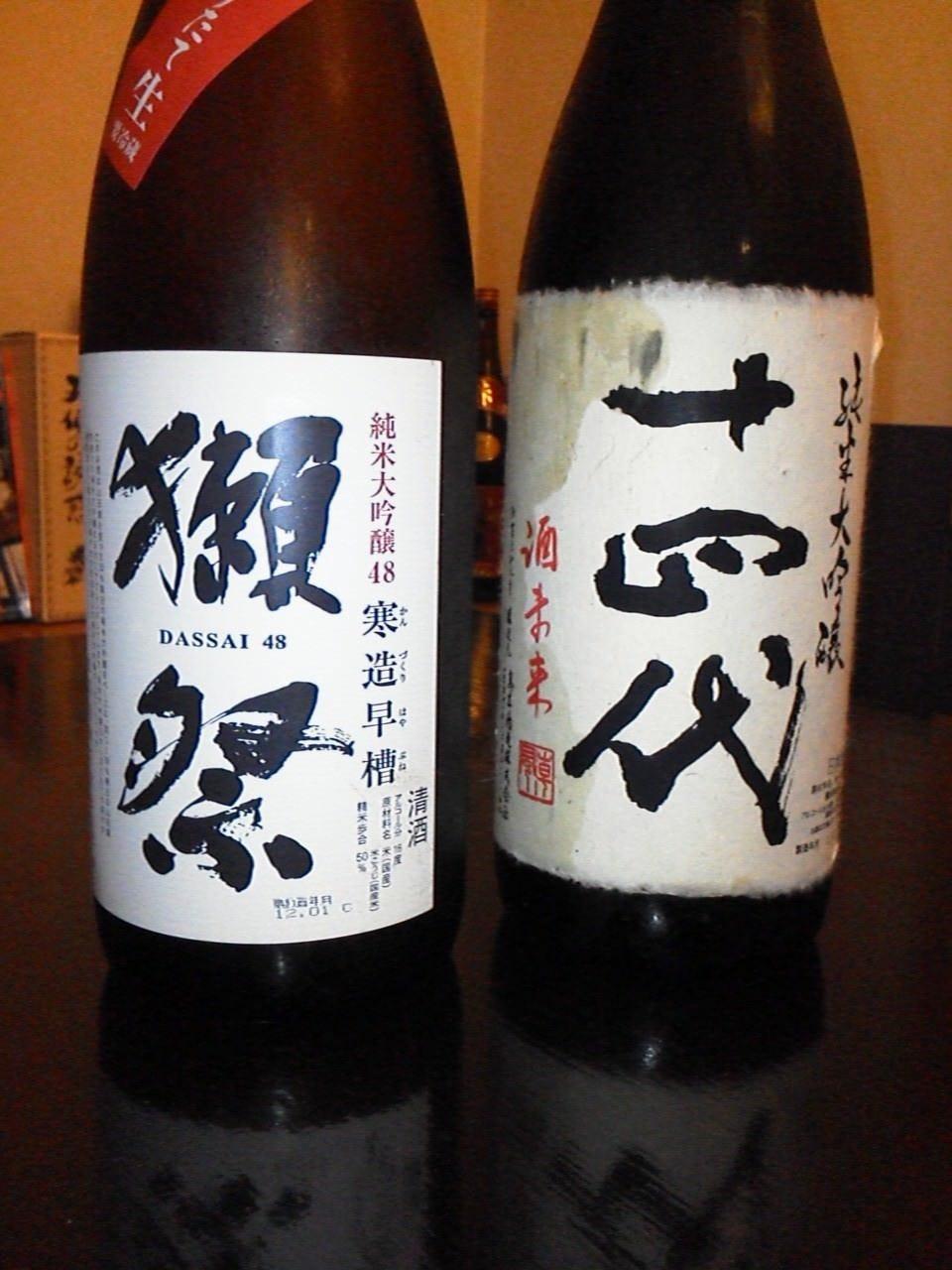 日本酒を豊富に用意しています。