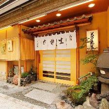 昭和27年創業の日本橋室町の老舗