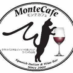 モンテカフェ 博多