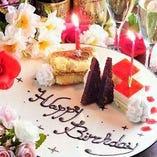 お誕生日、記念日には刻からサプライズデザート盛りプレゼント♪
