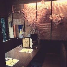 お花見感覚が味わえる 桜個室