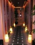 広島福屋百貨店八丁堀本店9階にございます。