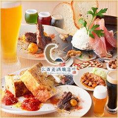 北斎麦酒醸造所 錦糸町プラザビル本店