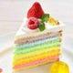 ヴィーナスフォート限定☆大人気 『レインボーショートケーキ』