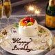 記念日に♪特製ホールケーキ付 『アニバーサリーコース』