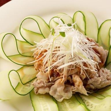 中華風家庭料理 ふーみん  メニューの画像