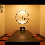 接待・会食など、大事なご宴席に最適な個室