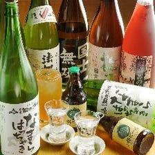 北海道の酒造とコラボした日本酒!
