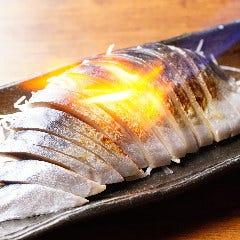 釧路産炙りしめ鯖