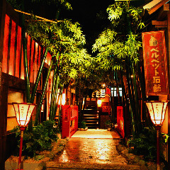 京町恋しぐれ 新宿 ‐本館‐