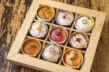 京町9種の彩り寿司盛り合わせ