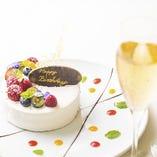 【記念日・誕生日に】アニバーサリーケーキをご用意いたします。